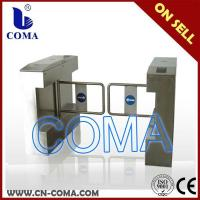 Buy cheap COMA the latest security swing gate barrier BM831 China from wholesalers