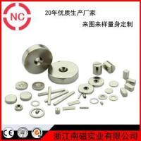 Buy cheap Block Shape NdFeB Magnet from wholesalers