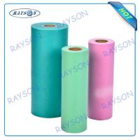 China Waterproof non woven fabric for medical product on sale