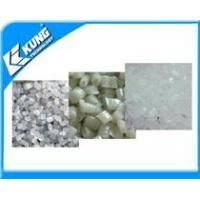 Buy cheap PP/PE/HDPE compound for plastic from wholesalers