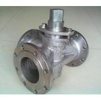 Wholesale Marine Plug Valve from china suppliers