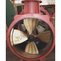 Buy cheap Fixed Pitch Bow Thruster product