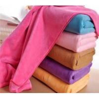 Buy cheap China manufacture good quality beach towel of microfiber,80 polyester 20 polyamide microfiber from wholesalers