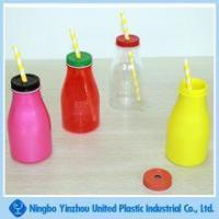 Wholesale Customized 300ml plastic jar for milk and beverage drink from china suppliers