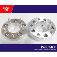 Buy cheap Jeep 1.25 5x4.5 To 5x5 Wheel Spacer from wholesalers