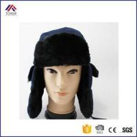Buy cheap Sport Winter Cap Snow Hat With Earflap from wholesalers