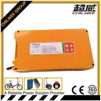 Buy cheap Vehicle 48V15ah Battery Pack in Square Shape from wholesalers