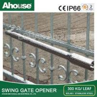 Buy cheap Linear Automatic Gate Openers from wholesalers