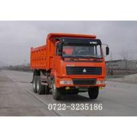 Buy cheap High-pressure rinse truck DongFeng 30 tons Tipper truck from wholesalers