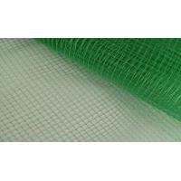 Wholesale BOP NETTING from china suppliers