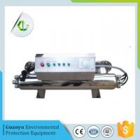 Buy cheap Food,beverage and Pharmacy raw water UV sterilizer UV treatment water for beverage raw water from wholesalers
