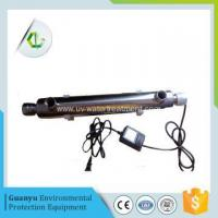 Buy cheap Handheld Sterilization Lamp UV Sterilizer UV Filtration System Water from wholesalers