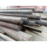 Buy cheap Hot Rolled Round Steel Bar from wholesalers