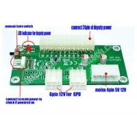Buy cheap main deputy dual power switch controller adapter for diy bitcoin miner from wholesalers