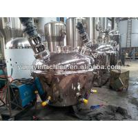 Buy cheap Distilling Boilers from wholesalers