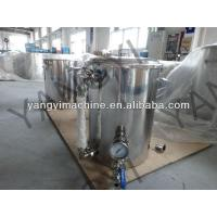 Buy cheap Stainless steel home brewery equipment micro brewing equipment from wholesalers