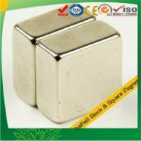 Buy cheap Square Sintered NdFeB Magnet from wholesalers
