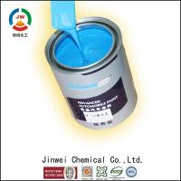 China Nottaway brand waterborne water-based automotive car paint on sale