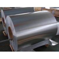 Wholesale Industrial aluminum foil from china suppliers