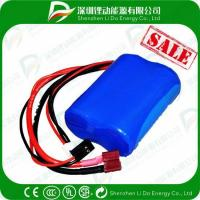 Buy cheap A123 6.6V 2500mAh 30C RC Battery from wholesalers