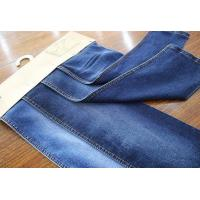 Buy cheap denim material for sale from wholesalers