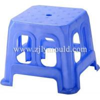 Buy cheap Auto Parts Mold children's stool mould LY-3002 from wholesalers