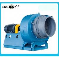 Buy cheap ventilation system,China manufacturer 4-73 dust extractor fan winding machine from wholesalers
