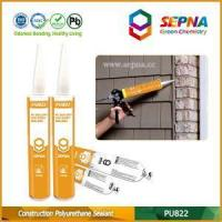 Buy cheap High Modulus Polyurethane Sealant from wholesalers