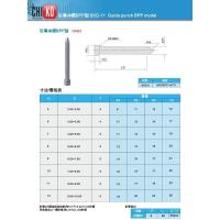 Buy cheap Miscellaneous pilot punch from wholesalers