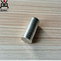 Buy cheap 12mm1mm rare earth neodymium magnets from wholesalers