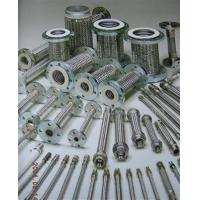 Buy cheap flexible metal tubes from wholesalers