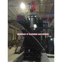 Buy cheap 5000L water tank blowing machinery from wholesalers