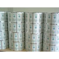 Wholesale Laminated Packaging Film for Pharm from china suppliers