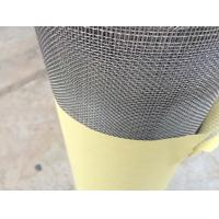 Buy cheap Anodizing aluminum wire mesh netting from wholesalers