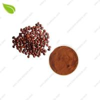 Buy cheap Spine Date Seed Extract from wholesalers
