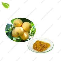 Buy cheap Ursolic Acid from wholesalers