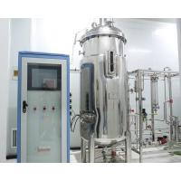Buy cheap Stainless steel Fermentation tank from wholesalers
