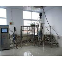 Buy cheap 20200L fementers from wholesalers
