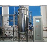 Buy cheap 500L fementers from wholesalers
