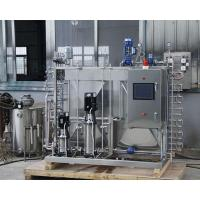 Buy cheap Plate type sterilizer from wholesalers