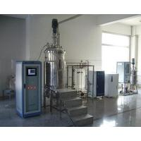 Buy cheap Stainless steel fermenter from wholesalers