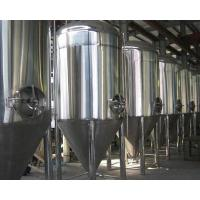 Buy cheap Beer brewery tank from wholesalers