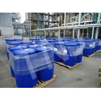 Buy cheap Dimethyl sulfoxide/DMSO from wholesalers