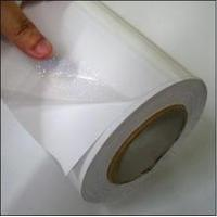 Buy cheap The high quality cold laminating film roll price from wholesalers
