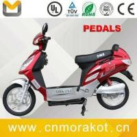 Buy cheap 36V 250W 2 wheels Electric Scooter Bike with pedals factory wholesale CE---LS1 from wholesalers