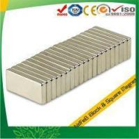 Buy cheap Sintered Ndfeb Block Linear Motor Magnet from wholesalers