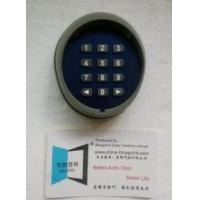 Buy cheap Wireless Keypad for Automatic Gate Opener from wholesalers