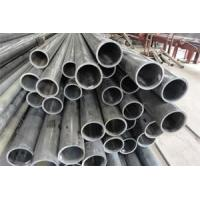 Buy cheap Cold Drawn Precision Seamless Tube from wholesalers