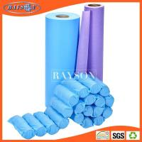 Buy cheap Eco-Friendly Polypropylene Fabric from wholesalers