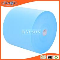 Buy cheap Diposable Spunbond Nonwoven Fabric from wholesalers